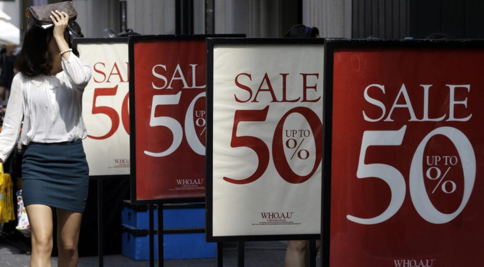 Offline retailer persuasion