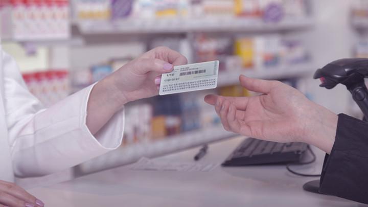 ePrescription makes patients' lives easier.
